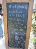 薰衣草森林02-12.JPG