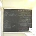 薰衣草森林02-14.JPG