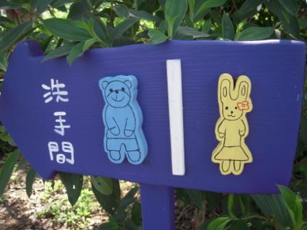 薰衣草森林05.JPG