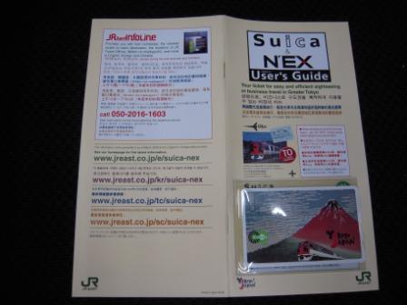 N'EX3.jpg