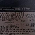 三小男人演唱會5.jpg
