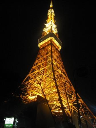 Tokyo Tower21.jpg