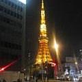 Tokyo Tower02.jpg