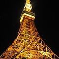 Tokyo Tower06.jpg