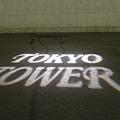 Tokyo Tower08.JPG