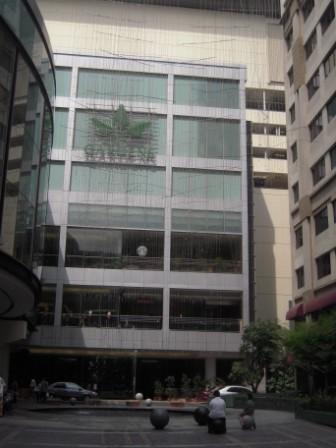 Gardens Mall01.JPG