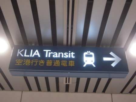 KL 交通1.JPG