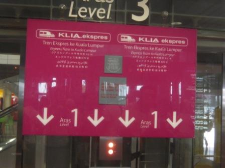 KL 交通2.JPG