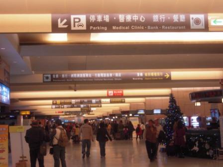 桃園機場2.JPG