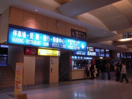 桃園機場3.JPG