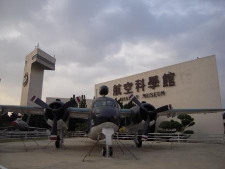 航空科學館20.JPG