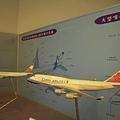 航空科學館25.JPG