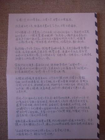 日出鳳梨酥2.JPG