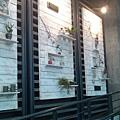 鶯歌陶瓷博物館03.jpg