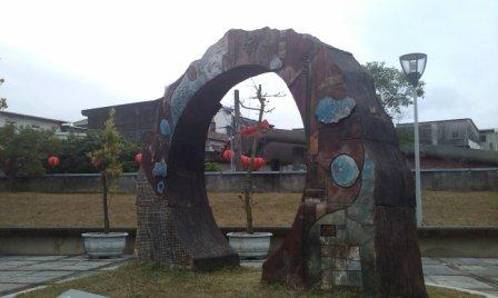 鶯歌陶瓷博物館06.jpg