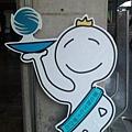鶯歌陶瓷博物館09.jpg