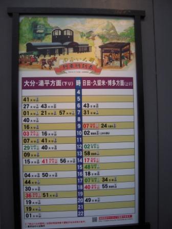 九州周遊卷17.JPG