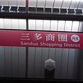高捷11.JPG