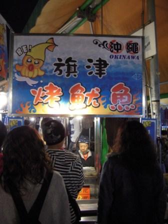瑞豐夜市20.JPG