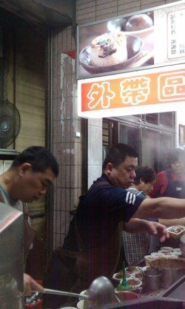 王塔米糕5.jpg