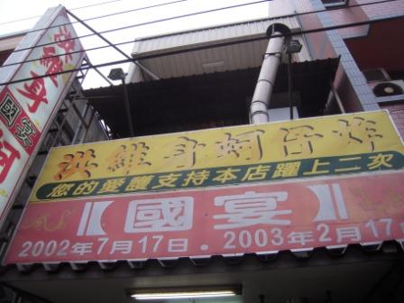 洪維申2.JPG