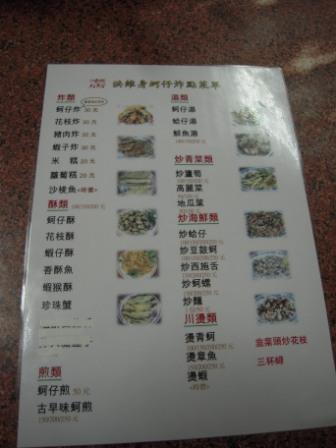 洪維申3.JPG