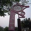 集集綠色走廊6.JPG