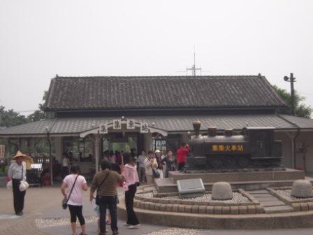 集集火車站03.JPG