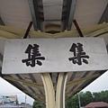 集集火車站06.JPG