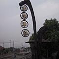 集集火車站N.JPG
