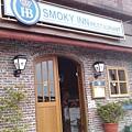 煙燻小站01.jpg