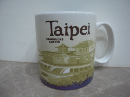 City Mug Taipei.JPG