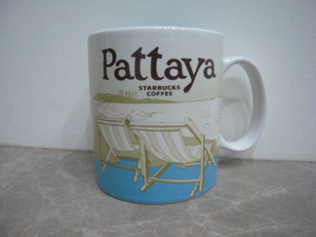 City Mug Pattaya.JPG
