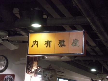 中環星巴克02.JPG