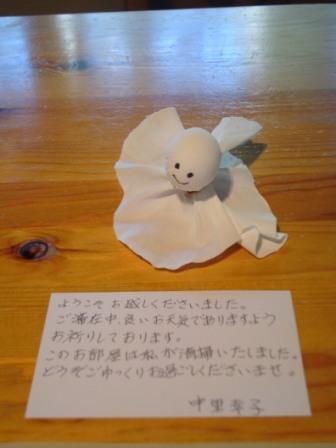 輕井澤王子飯店與outlet03.jpg