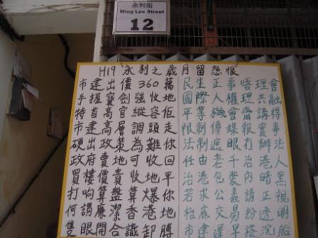 HK逛街43.JPG