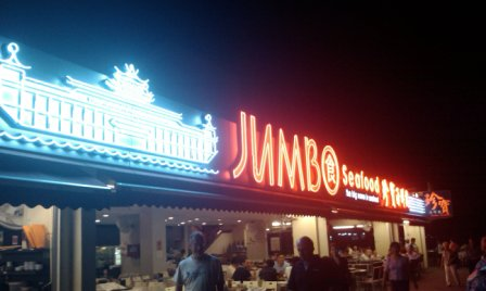 珍寶JAMBO6.jpg