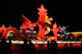 台灣燈會20.JPG