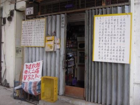HK逛街44.JPG
