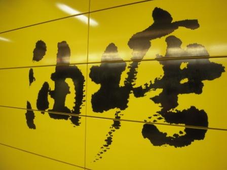鯉魚門01.JPG