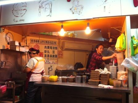 阿富魯肉飯2.JPG