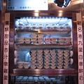 澳門牛奶公司14.JPG