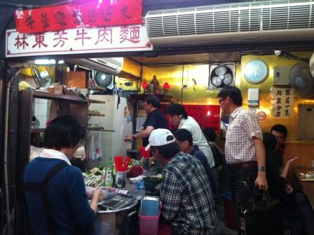 林東芳牛肉麵3.JPG