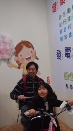2011綠色博覽會11.JPG