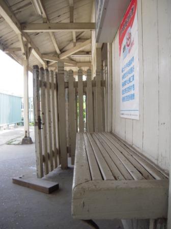 香山車站14.JPG