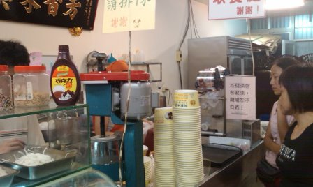 阿惠冰店09.jpg