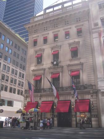 NYC0112.JPG