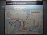 2010HK001083.JPG