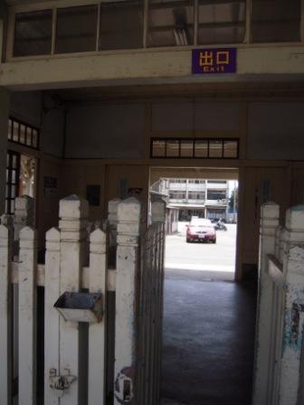 香山車站15.JPG