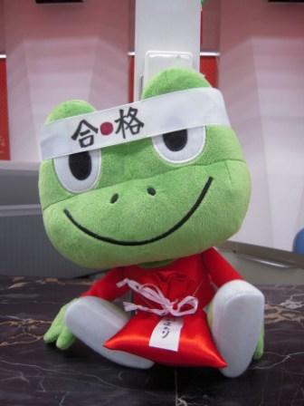 九州周遊卷05.JPG